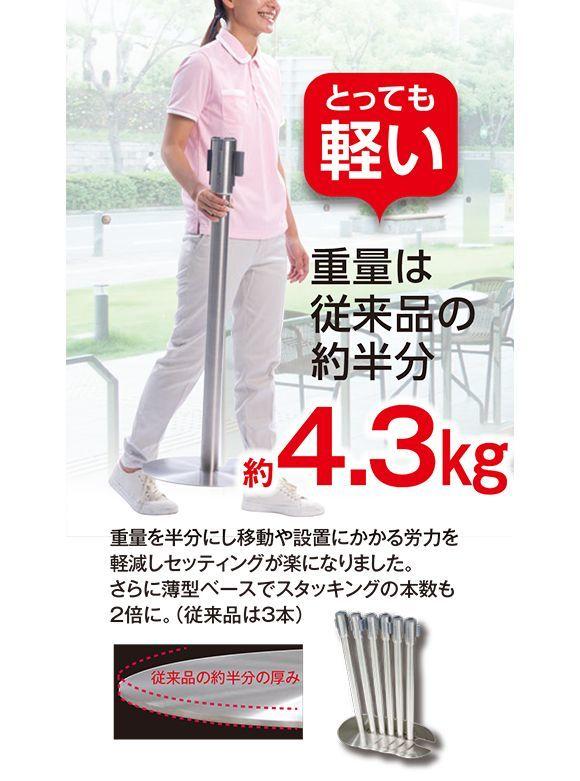 テラモト ベルトパーテーションLight商品詳細02
