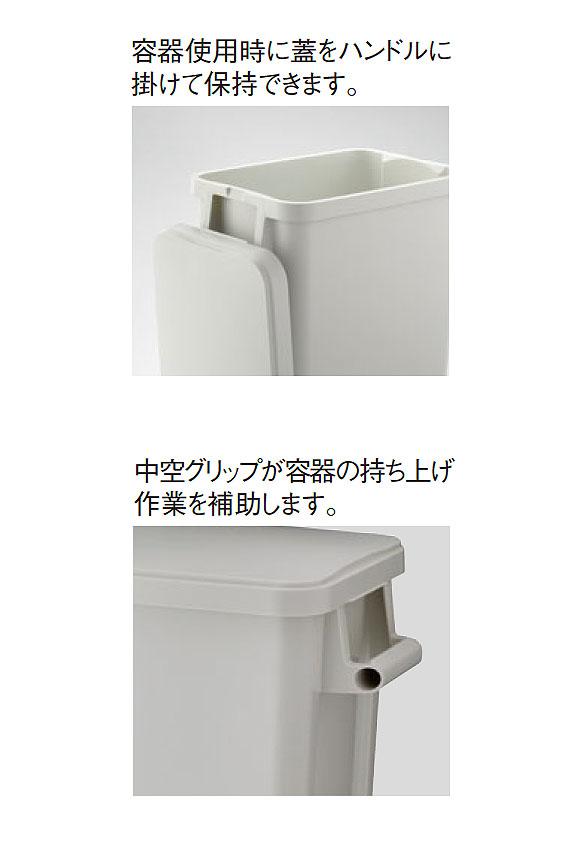 テラモト 厨房用キャスターペール 排水栓付 03
