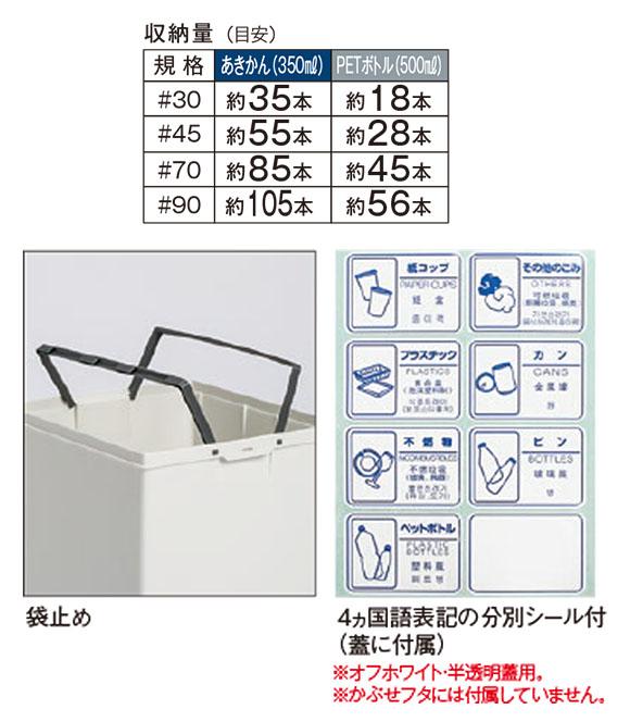 テラモト エコン ダストボックス商品詳細02