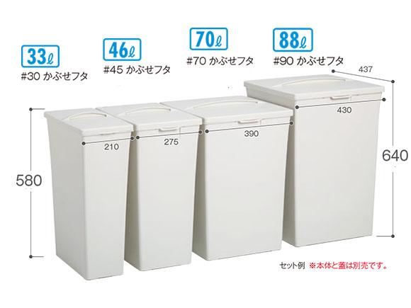 テラモト エコン ダストボックス商品詳細03