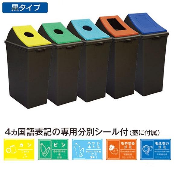 テラモト エコン ダストボックス#45 黒 商品詳細01