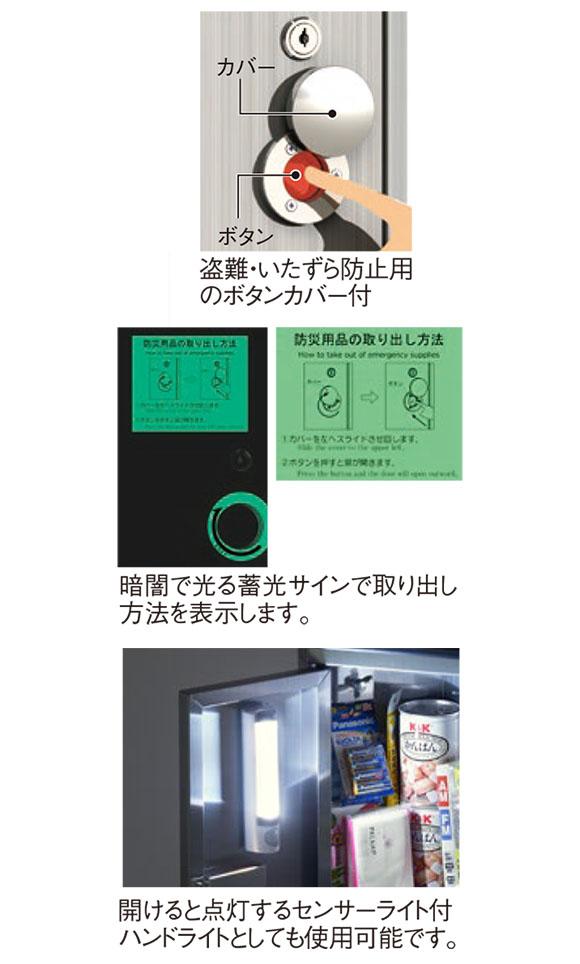 テラモト エレベーター用防災キャビ フラットタイプ【代引不可】 商品詳細03