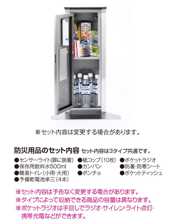 テラモト エレベーター用防災キャビ コーナータイプ【代引不可】 商品詳細05