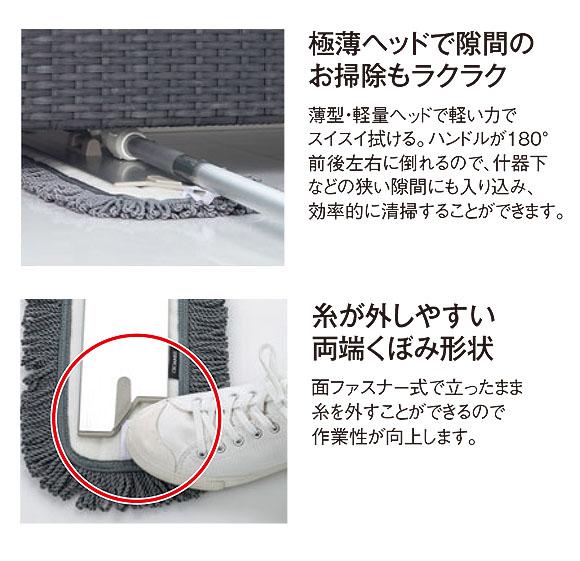 テラモト FXライトブレードハンドル - 軽量アルミ柄モップハンドル 03