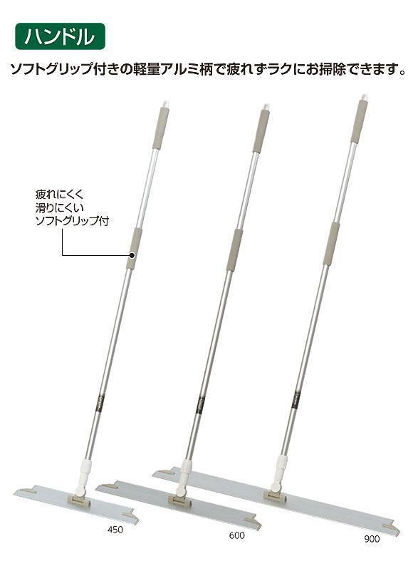 テラモト FXライトブレードハンドル - 軽量アルミ柄モップハンドル 04