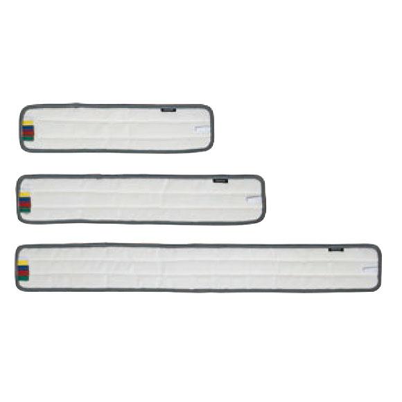 テラモト FXライトブレードラーグ (W) - 水拭き用モップ替糸
