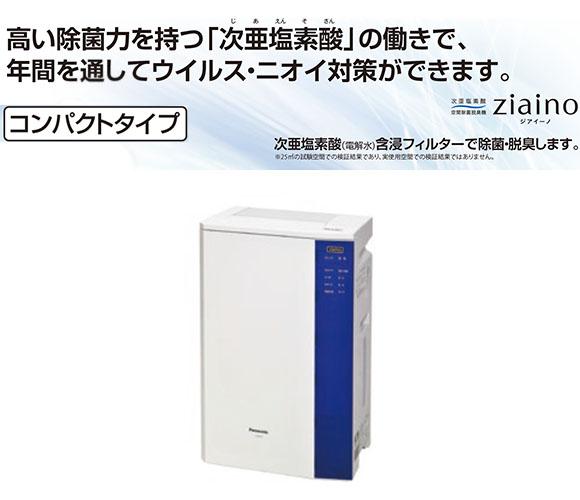テラモト ジアイーノ コンパクトタイプ F-JML30-W 02