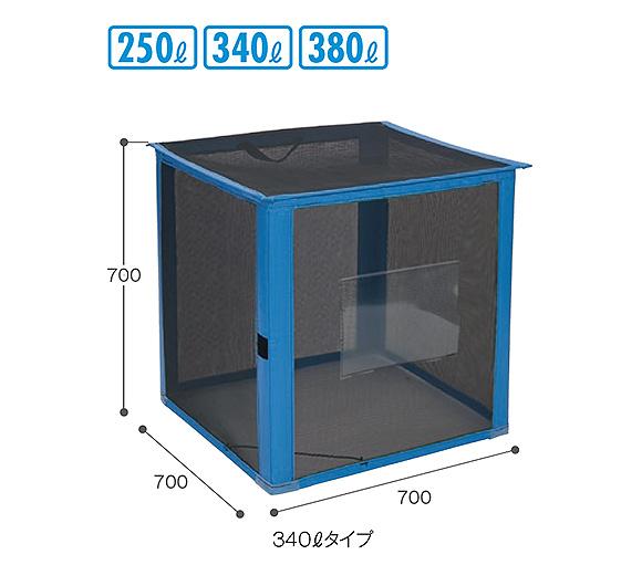 自立ゴミ枠 折りたたみ式 黒 01