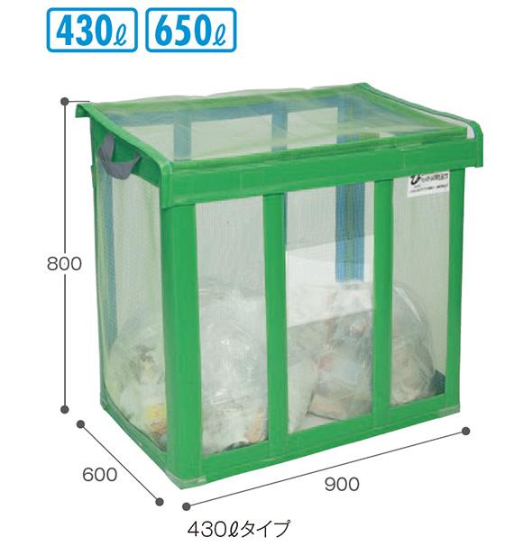 自立ゴミ枠 折りたたみ式 緑 01