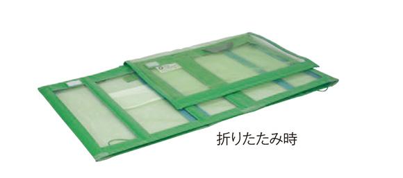 自立ゴミ枠 折りたたみ式 緑 03