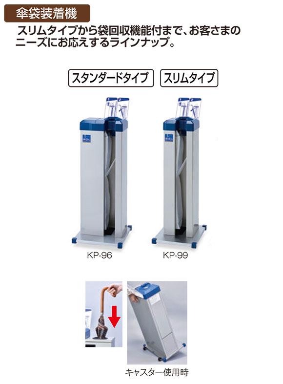 テラモト 傘ぽん01