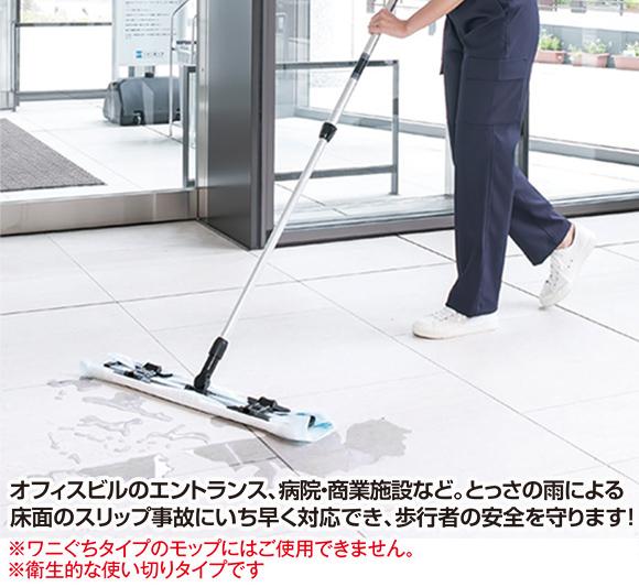 テラモト 吸水ポリマーダスター 60cm(80枚入) - 衛生的な使い切りタイプ 01