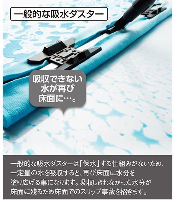 テラモト 吸水ポリマーダスター 60cm(80枚入) - 衛生的な使い切りタイプ 03