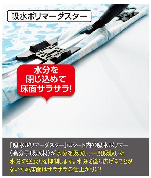 テラモト 吸水ポリマーダスター 60cm(80枚入) - 衛生的な使い切りタイプ 04