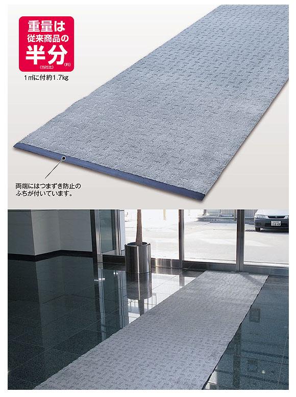 テラモト 雨天用マット軽量エコレインランナーふち付【代引不可】 23