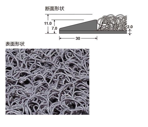 テラモト 除菌マット ケミタングルFB 09