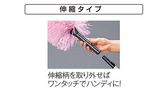 テラモト MMフラワークリーン伸縮 03