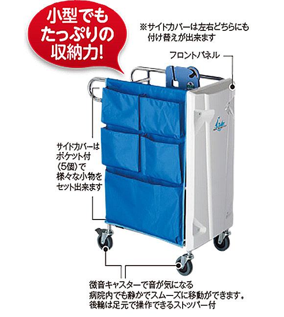 テラモト おむつ専用回収カート【代引不可】 04