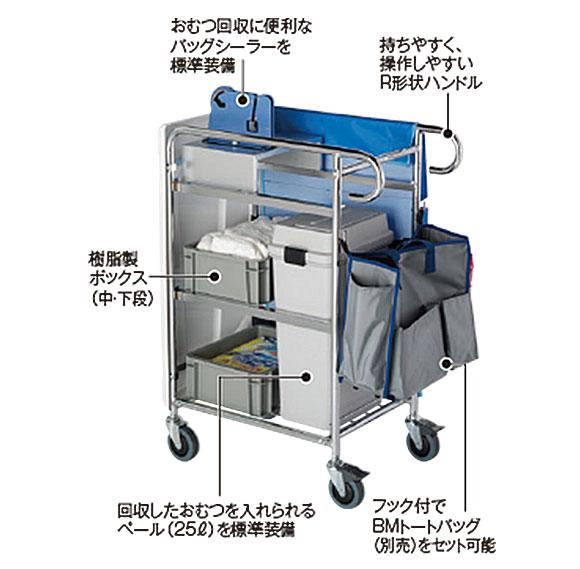 テラモト おむつ専用回収カート【代引不可】 05