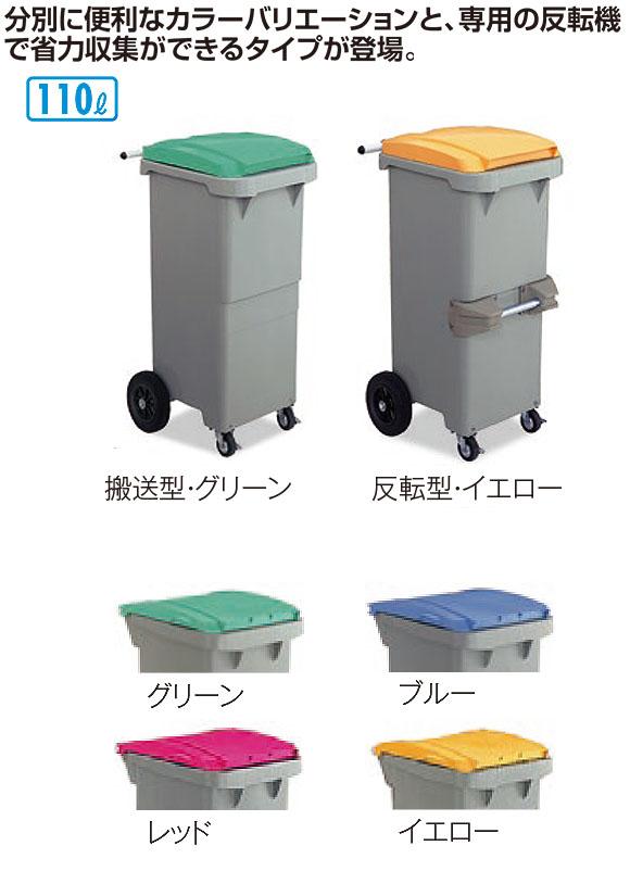リサイクルカート#11001