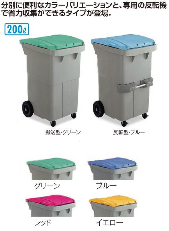 リサイクルカート#200 01