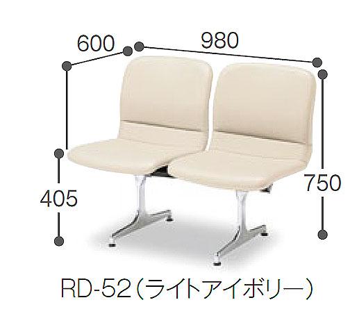 テラモト ロビーチェア RD 01