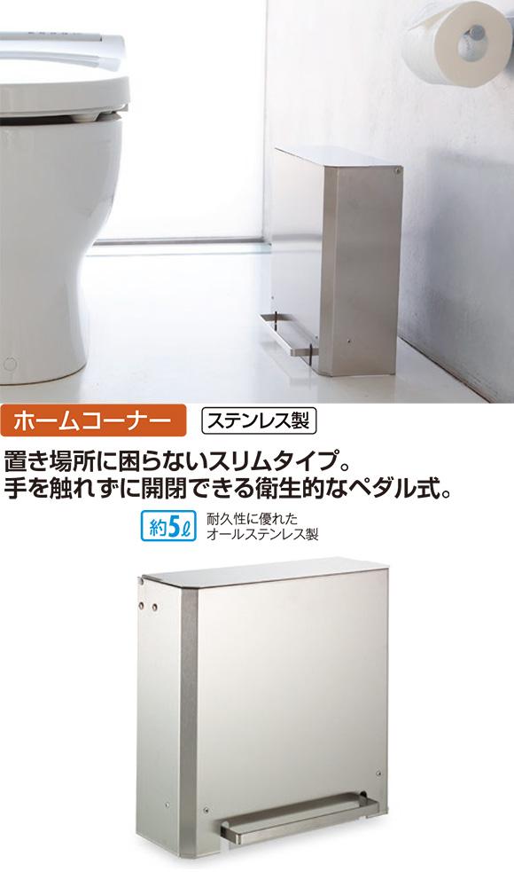 テラモト サニタリーフェース  01