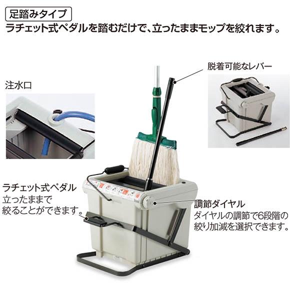 テラモト ステップスクイザー01