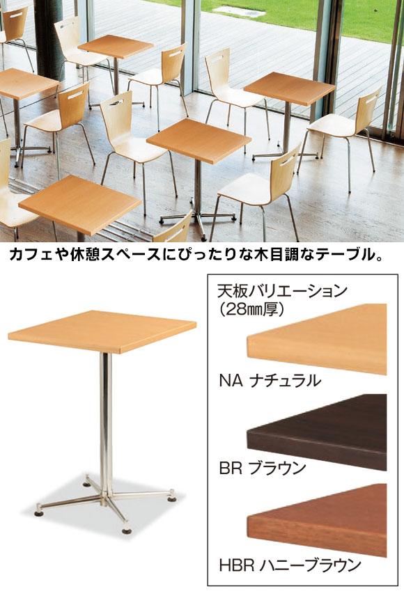 テラモト テーブル KBT-6050M 01