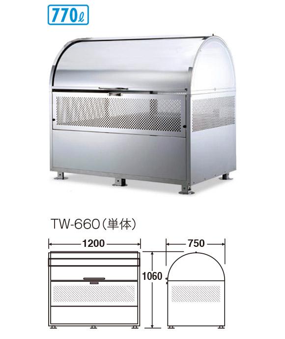 ワイドステーションTW 05
