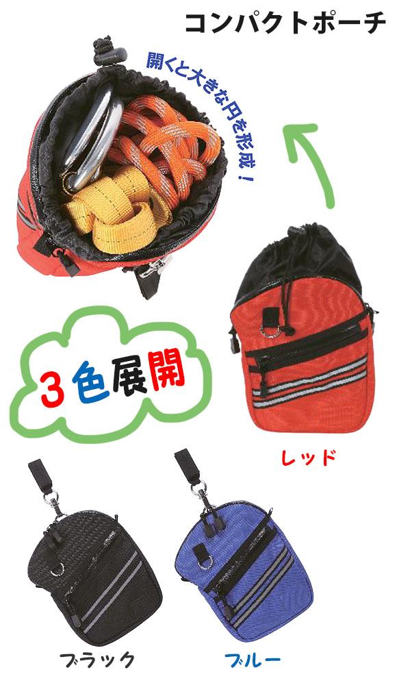 TOWA コンパクトポーチ 01