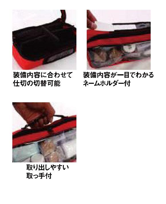 TOWA ツールポーチ 04