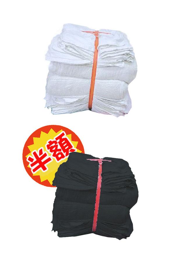 TOWA リサイクル1本タオル(100枚入) 02
