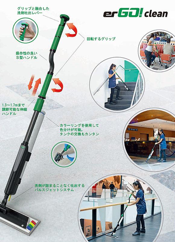 ウンガー(UNGER/アンガー) エルゴクリーン フロアクリーニングキット - ボトル付き洗剤噴霧伸縮ハンドルキット 05