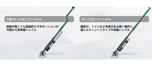 ウンガー(UNGER/アンガー) エルゴクリーン フロアクリーニングキット - ボトル付き洗剤噴霧伸縮ハンドルキット 06