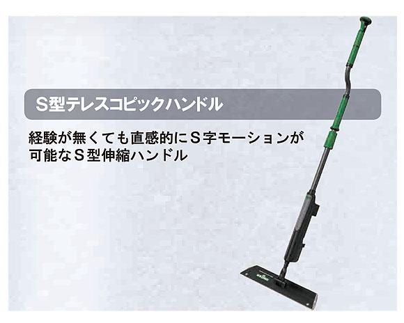 ウンガー(UNGER/アンガー) エルゴワックス フロアコーティングキット - ボトル付きワックス剤噴霧伸縮ハンドルキット 02