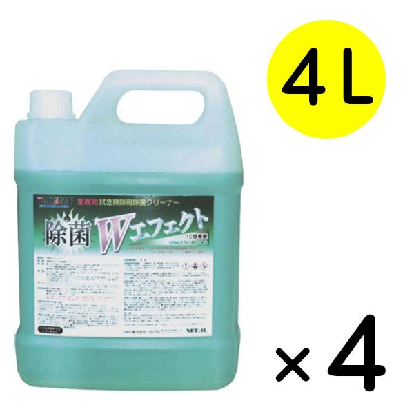 つやげん 除菌Wエフェクト 4L×4 - 業務用 拭き掃除用除菌クリーナー