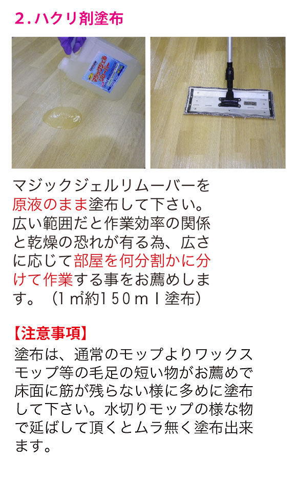 つやげん マジックジェルリムーバー - 中性タイプ ハクリ剤 06