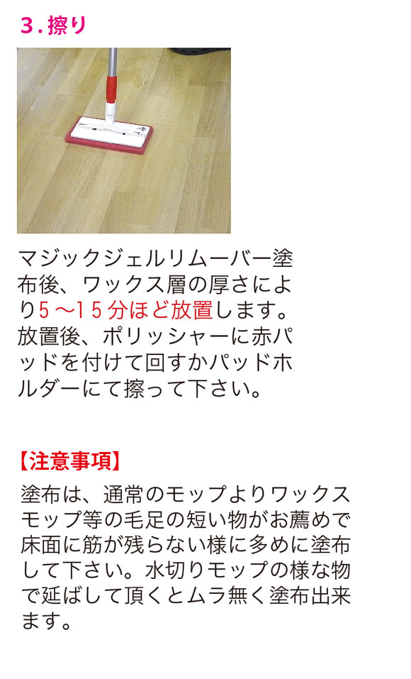 つやげん マジックジェルリムーバー - 中性タイプ ハクリ剤 07