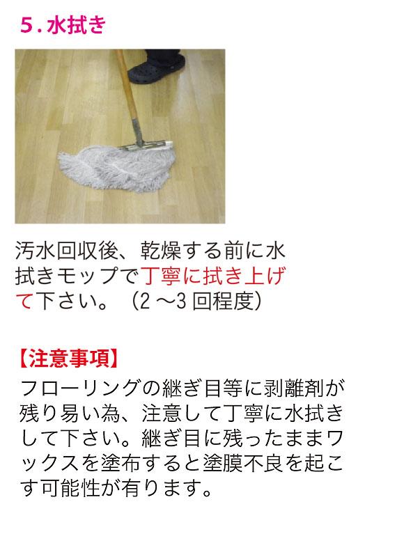 つやげん マジックジェルリムーバー - 中性タイプ ハクリ剤 09