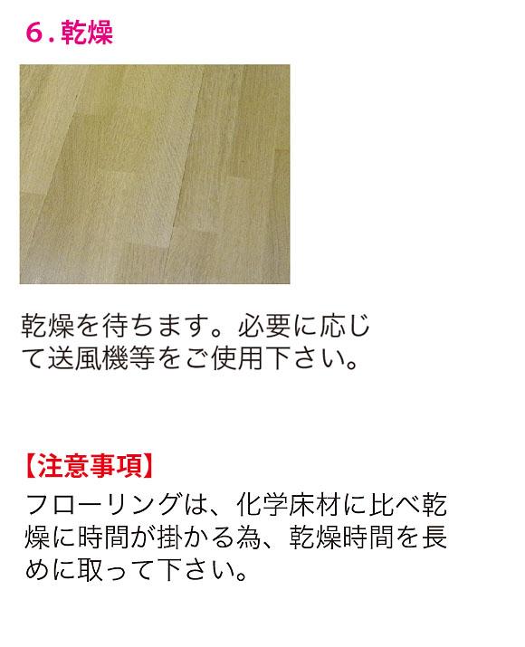 つやげん マジックジェルリムーバー - 中性タイプ ハクリ剤 10