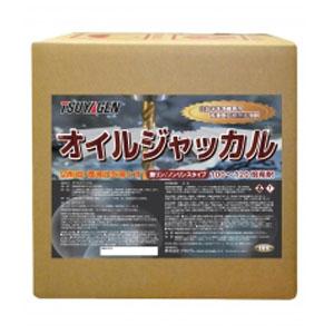 つやげん オイルジャッカル 18L -自動床洗浄機専用洗浄剤