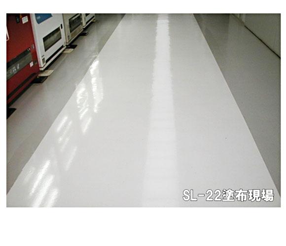 つやげん SL-22樹脂 [18L] - 化学床材用 光沢重視製品 05