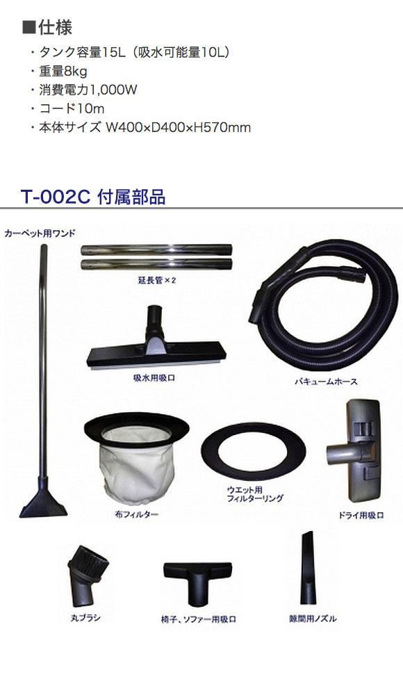 つやげん T-002C - 簡易カーペットクリーナー  02