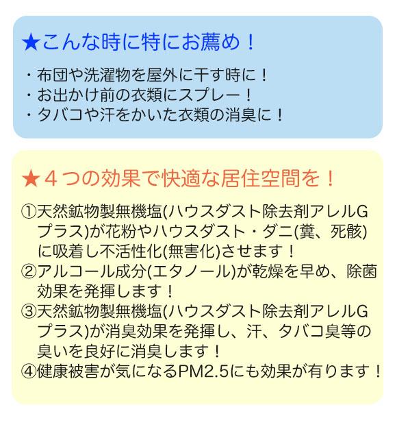 つやげん ザ菌55[300ml ×20] 02