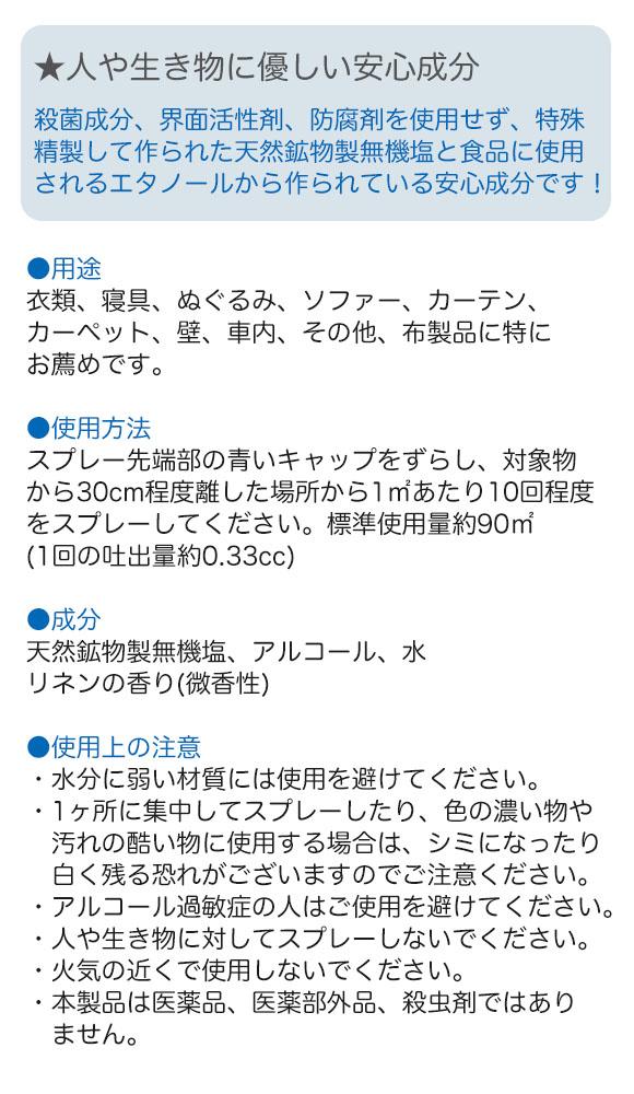つやげん ザ菌55[300ml ×20] 04