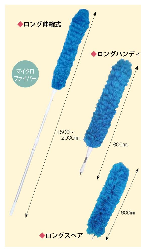 アプソン 極細繊維のマイクロクラスター 06