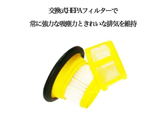 フォンシュレーダージャパン FBPM ハンディバキューム - ハンディ型バキュームクリーナー 01