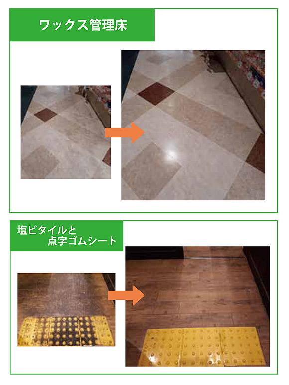 フォンシュレーダージャパン ナノ・ゴールド - 多目的洗浄剤 02
