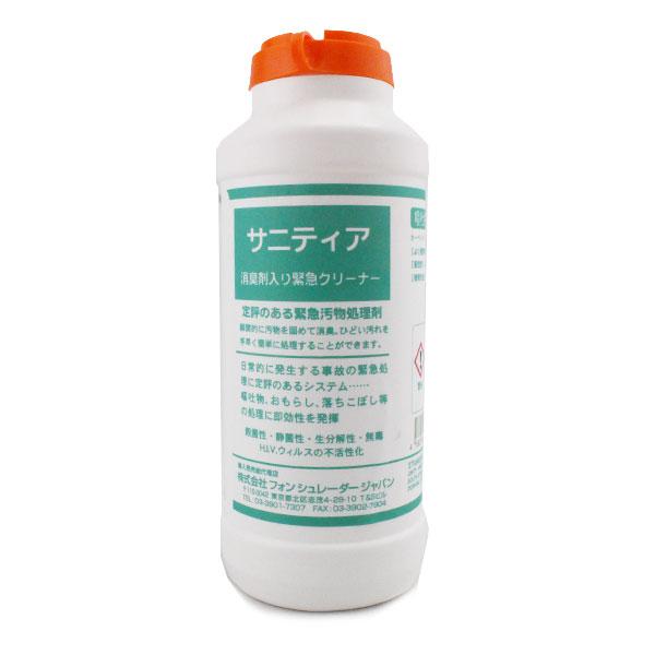 フォンシュレーダージャパン サニテア - 緊急クリーナー(消臭剤入)